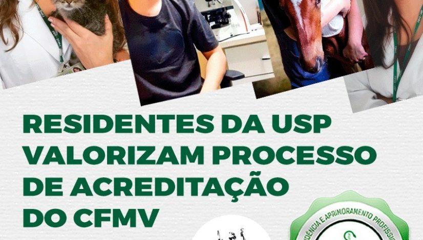 Residentes da USP valorizam processo de acreditação do CFMV