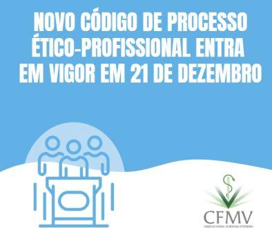 Novo Código de Processo Ético-Profissional entra em vigor em dezembro