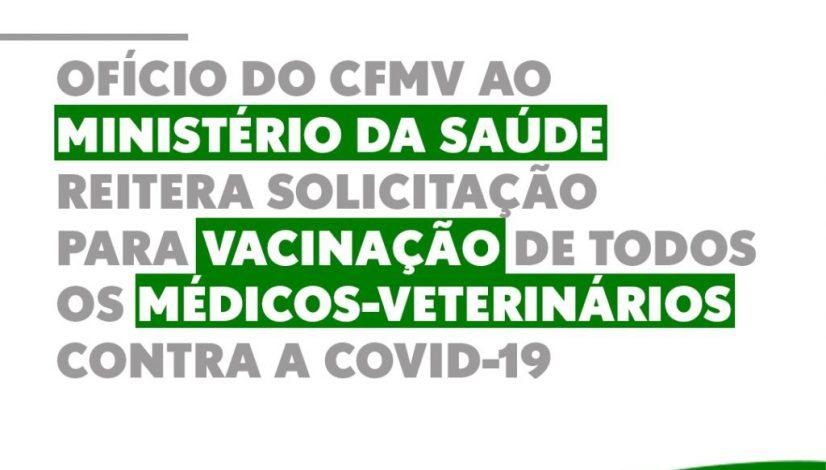 Ofício do CFMV ao Ministério da Saúde reitera solicitação para vacinação de todos os médicos-veterinários contra a covid-19