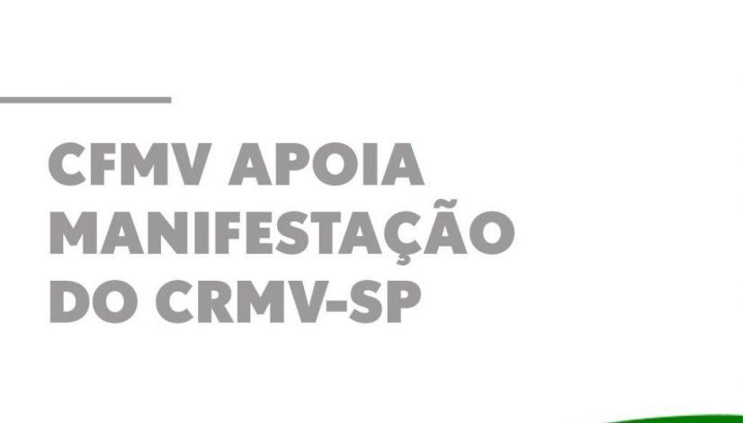 CFMV apoia manifestação do CRMV-SP