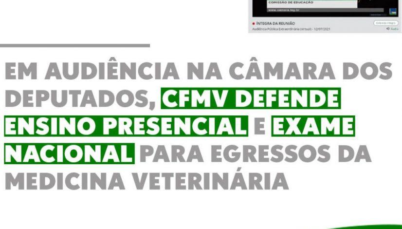 CFMV defende ensino presencial e exame nacional para egressos da Medicina Veterinária